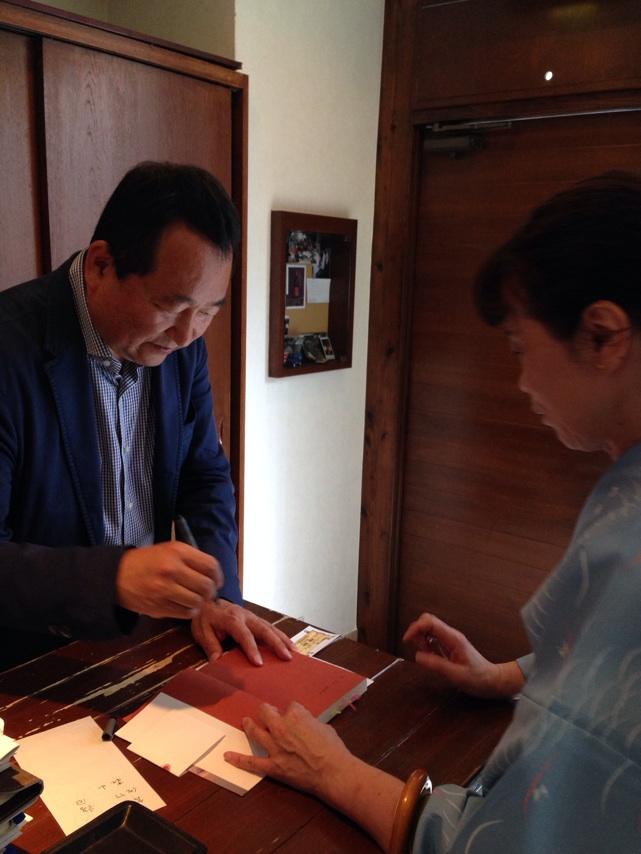 宮嶋勲著『10皿でわかるイタリア料理』再現ランチ会inボッカ・デル・ヴィーノサインをもらっています