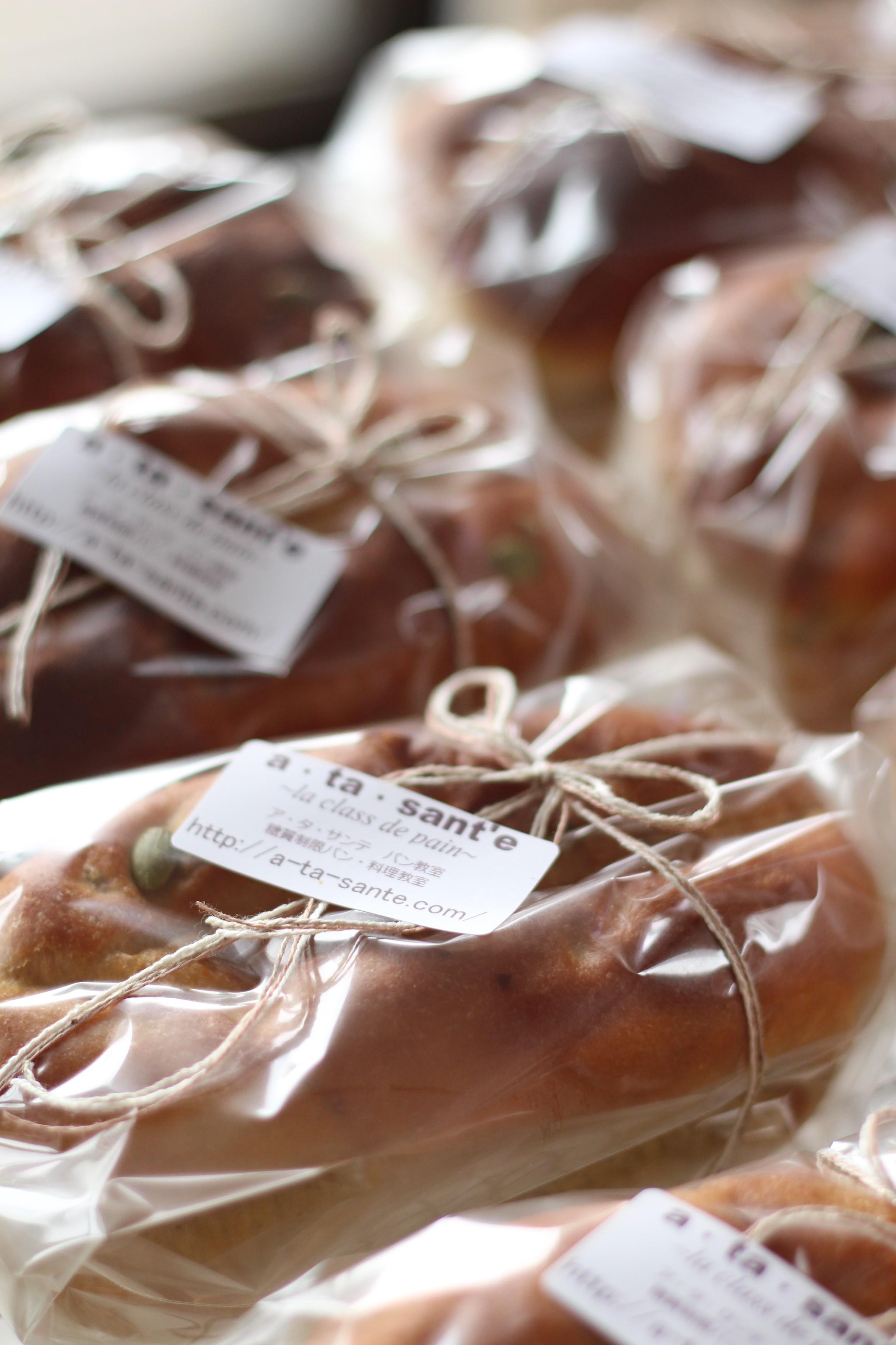 京都江部粉・糖質制限ナッツブレッド。a-ta-sante、糖質制限パン・料理教室。