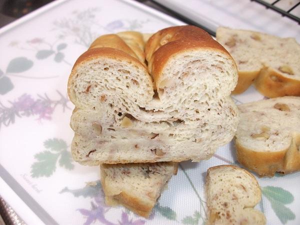 a-ta-sante糖質制限パン料理教室。京都江部粉糖質制限パンベーシックコースの方からのつくレポです。