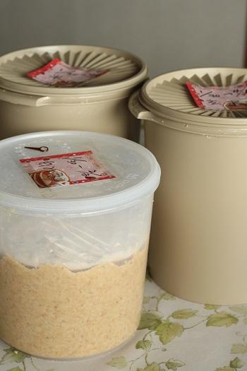 a-ta-sante糖質制限パン料理教室、阿倍野区西田辺。京都江部粉等質制限パン。2016年味噌仕込。