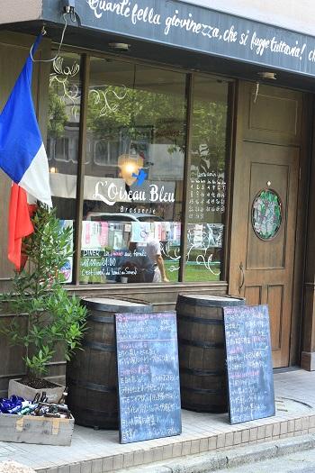 a-ta-sante糖質制限パン料理教室。暑気払いinロワゾブリュ!薮本シェフの料理と楽しむ夏のワイン会。