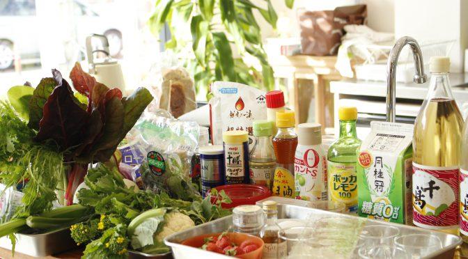 3月度『糖質制限家庭料理教室』初日