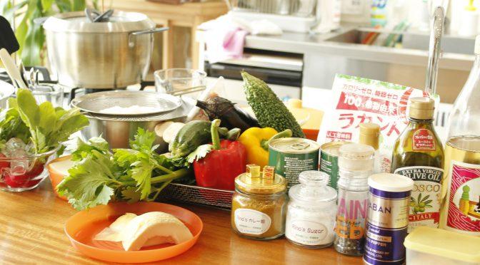 5月度『糖質制限家庭料理教室』初日