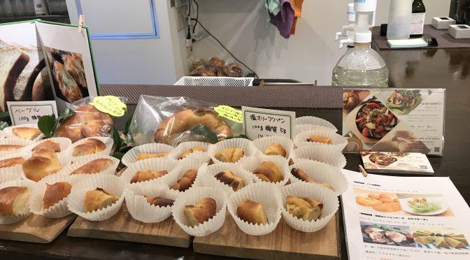『低糖食試食会in北堀江』のスタッフとして、参加しました。