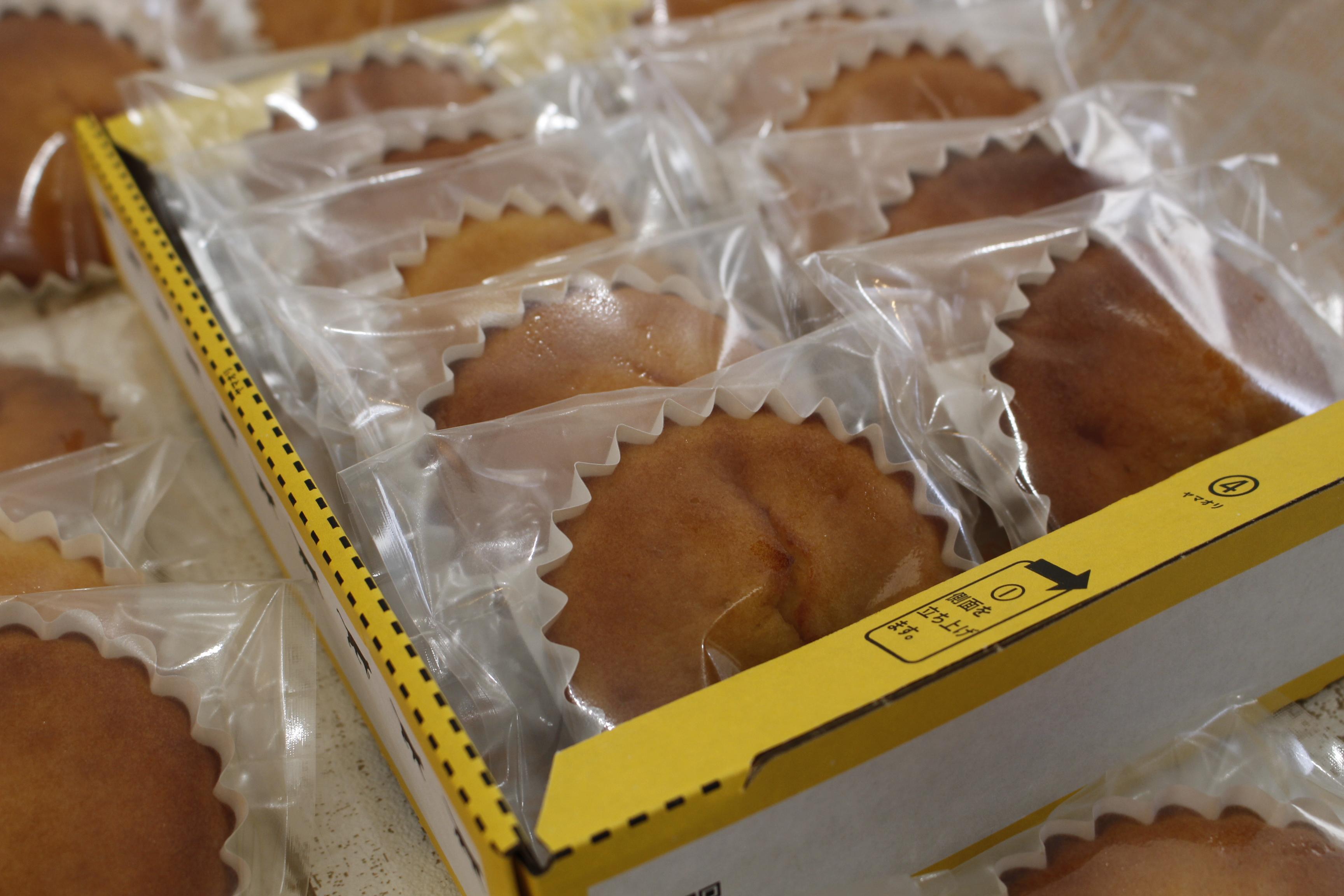 a-ta-sante糖質制限パン料理教室。阿倍野区。桃ヶ池町。a-ta-sant'e.オンラインレッスン。zoomレッスン。低糖食コーディネーター。利野郁枝。低糖質マドレーヌ。糖質約1.8g。